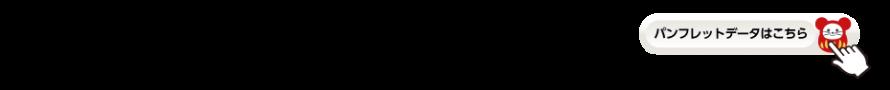 2020nenga_4