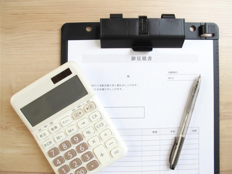 印刷用紙の指定