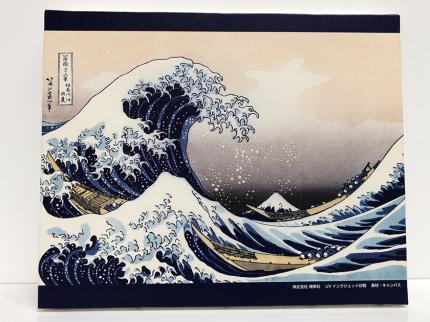 Canvas_hokusai