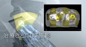 3D CG_イメージ1