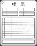 ビジネスフォームイメージ1