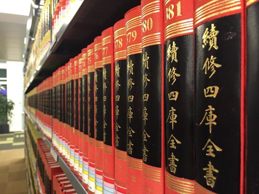 中国語スクール
