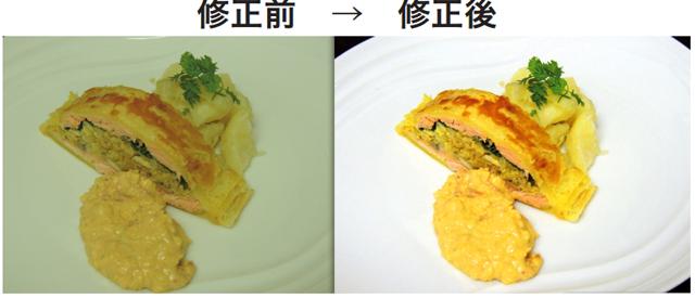 画像色補正_飲食2