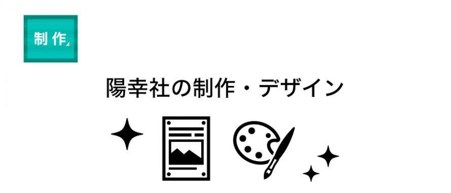 design_top_1