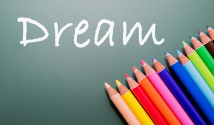 夢をかなえる