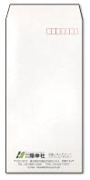 既製品封筒印刷_長3封筒