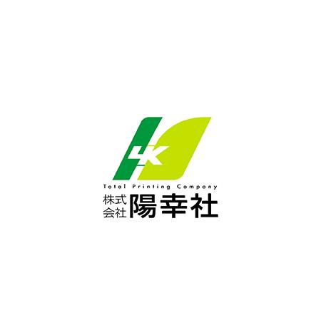 株式会社陽幸社