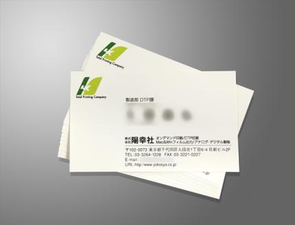 名刺・封筒2