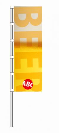 のぼり_ビール