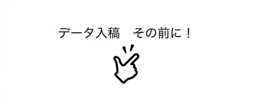 prepress_top_2
