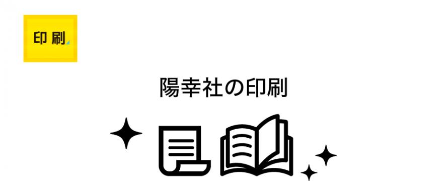printing_top_1