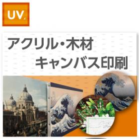 uv_canvas